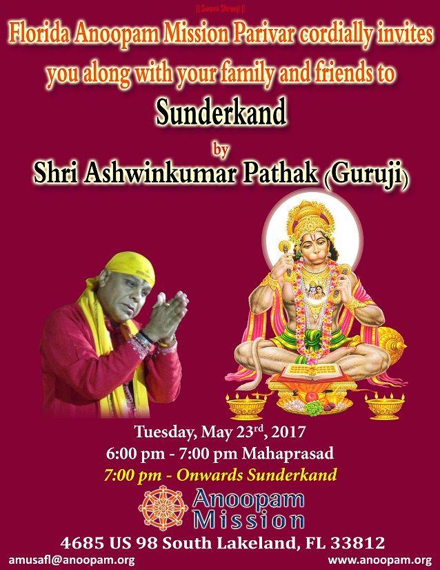 Sunderkand by Shri Ashwinkumar Pathak (Guruji)